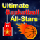 Ultimate Basketball All-Stars