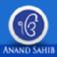 Anand Sahib paath in gurmukhi, Hindi English with English Translation